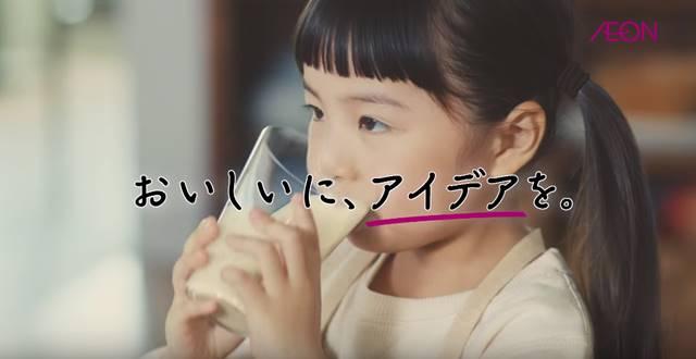 出身 増田梨沙